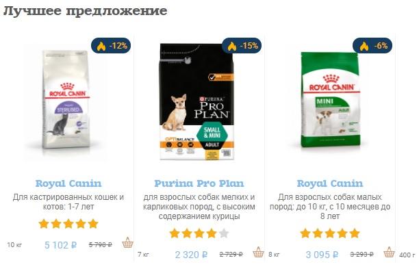 PetShop каталог