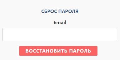 ПИМУ пароль