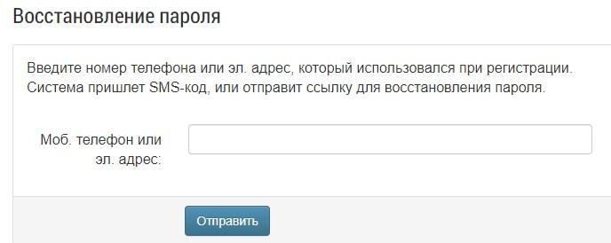 СНТ Портал пароль