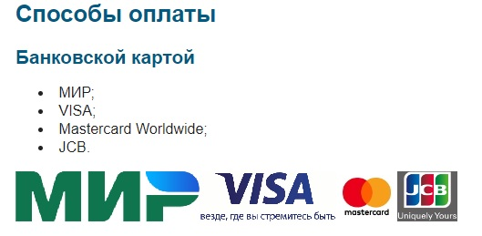 lk.aovks.ru оплата