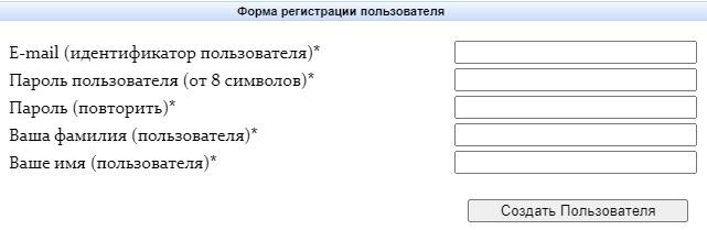 СГРЦ регистрация