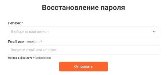 Свердловэнергосбыт пароль