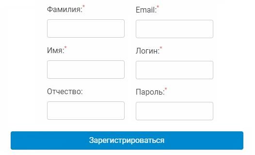 СВГК регистрация