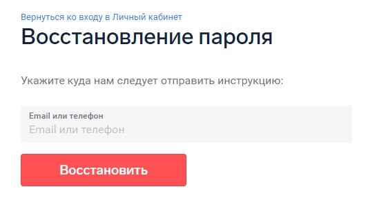 Сигма пароль