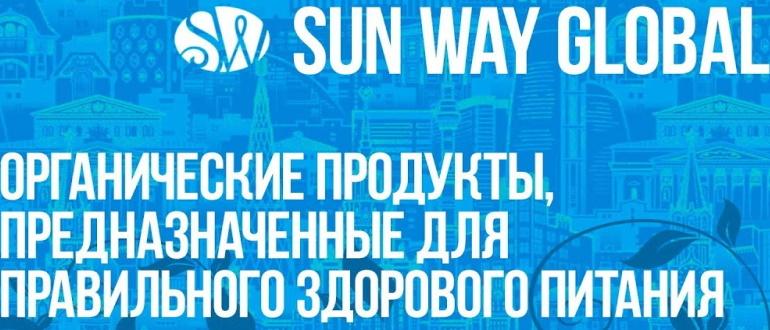 Sun Way Global