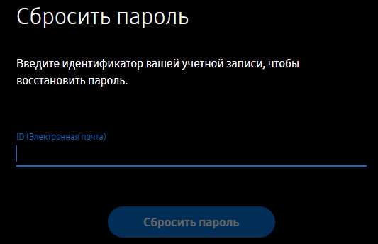 Samsung пароль