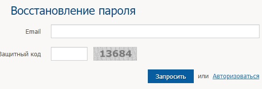 СибГМУ пароль