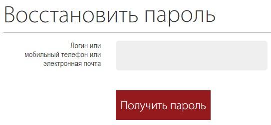 СибАГС пароль