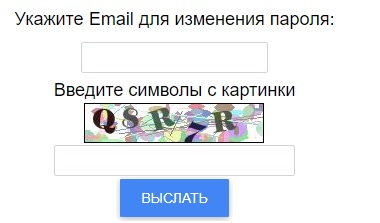 МГМУ пароль