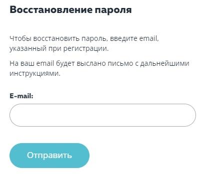 Сады России пароль