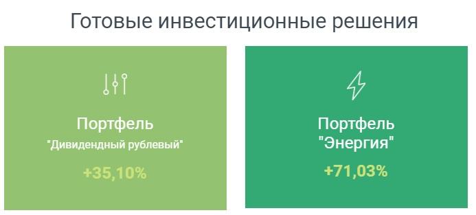 РИКОМ-ТРАСТ услуги