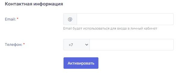 СДО ПГУПС регистрация