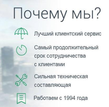 РИКОМ-ТРАСТ