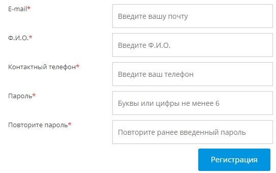 Робек регистарция