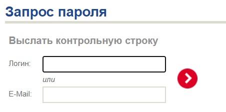 Славянка пароль