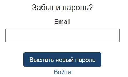 Sax Invest пароль