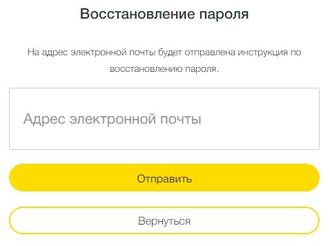 Стимул Вестерн Юнион пароль
