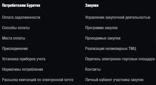 ТКГ №14 услуги