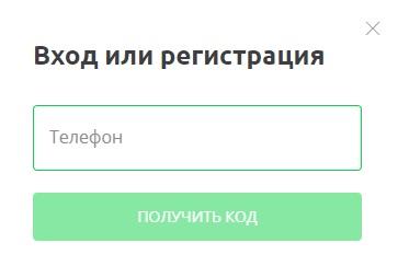 Сравни.ру регистрация