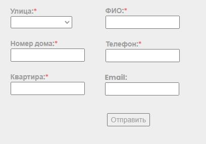 Телемакс заявка