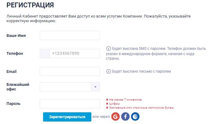 TeleTrade регистрация