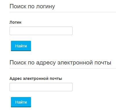 ЦДО УГТУ пароль