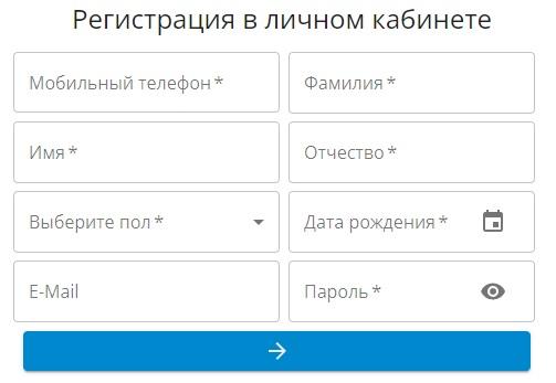 ЦЕЛДИ регистрация