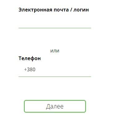 ЦКС пароль