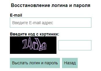 ЧГМА пароль
