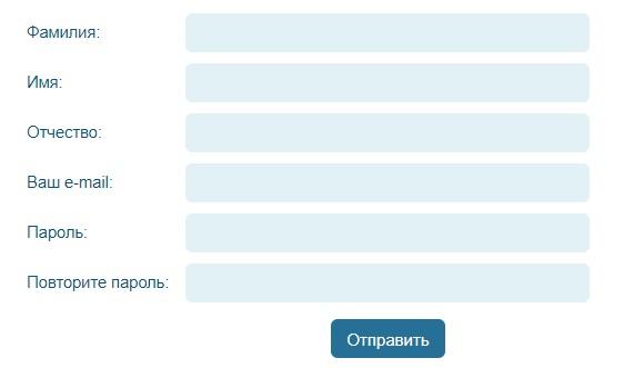 ЧГУ регистрация