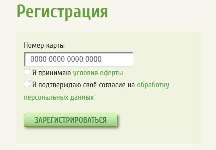 Челны-хлеб регистрация