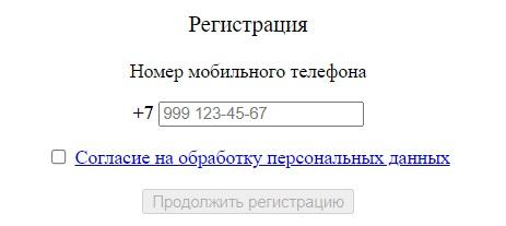 ЭкоАльянс03.РФ регистрация