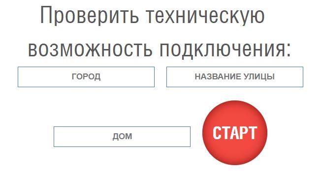 Электрон-сервис заявка
