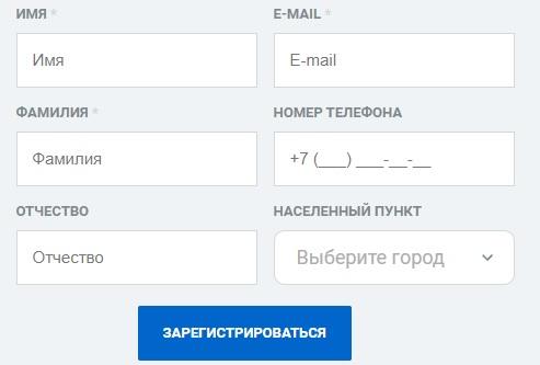 ЭПОС регистрация