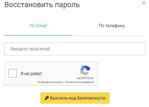 Юниор пароль