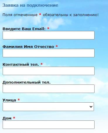 Юниор Плюс регистрация