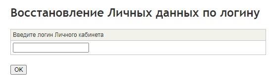 СтарБлайзер пароль