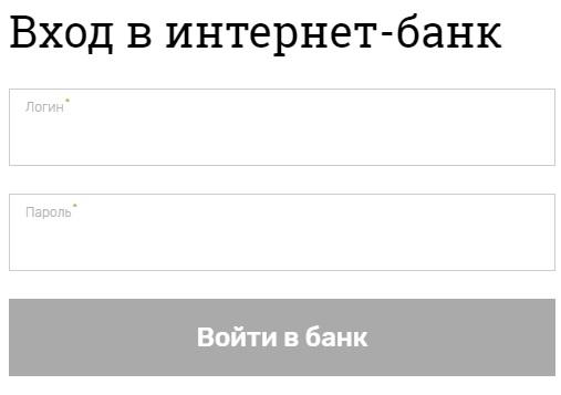 Банк Дом РФ вход
