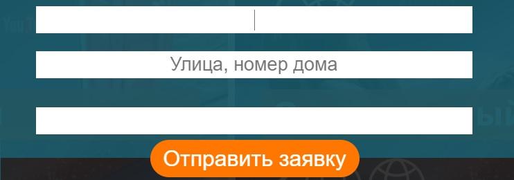 Сибирский Медведь заявка