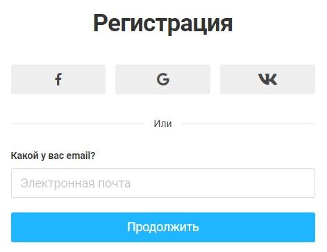 Taplink регистрация