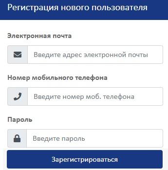 ТГК №2 регистрация