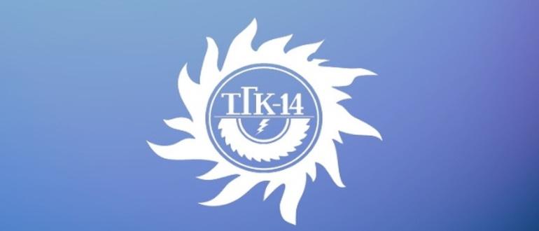 ТКГ №14
