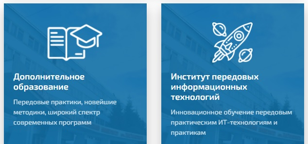 ТГПУ услуги