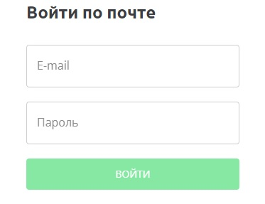 Сравни.ру вход