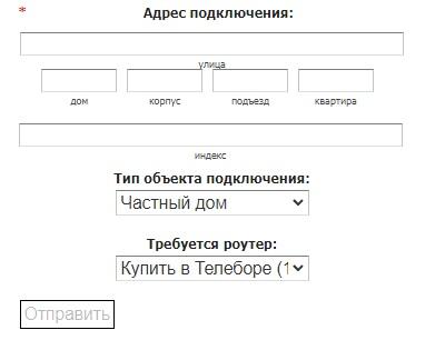 Телебор регистрация