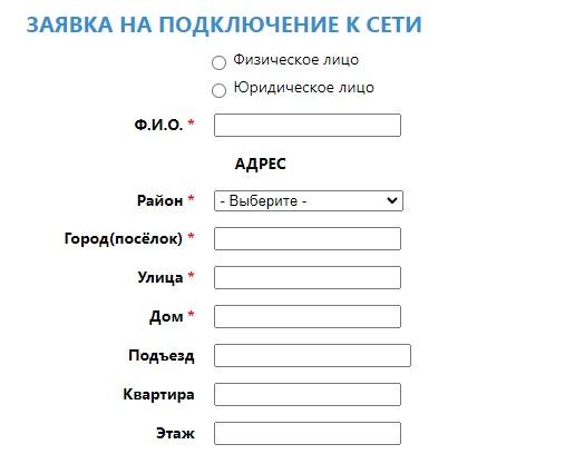 Телеконика заявка