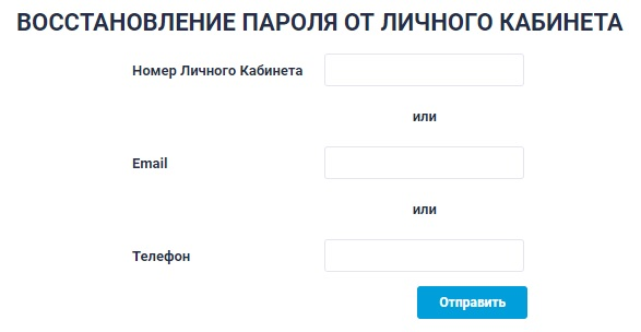 TeleTrade пароль