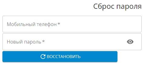 ЦЕЛДИ пароль