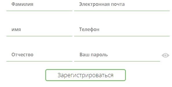 ЦКС регистрация