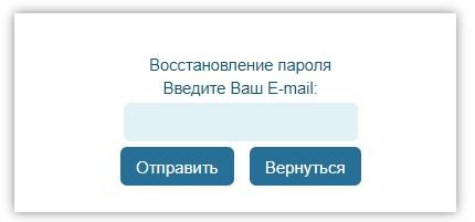 ЧГУ пароль